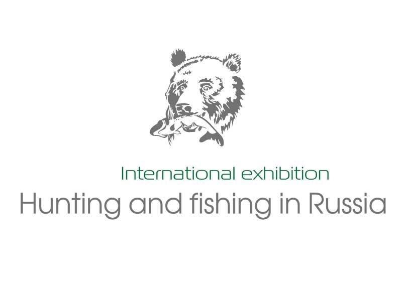 Podziękowanie - Targi Hunting and Fishing in Russia
